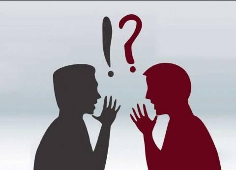 بريد الوطن| أدب الحوار فى ثقافة الخلاف والاختلاف