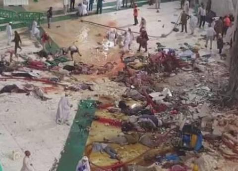 """""""الدفاع المدني السعودي"""": سوء الأحوال الجوية وراء سقوط رافعة الحرم"""