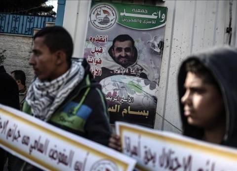 وقفة في غزة دعما للمعتقلين بالسجون الإسرائيلية