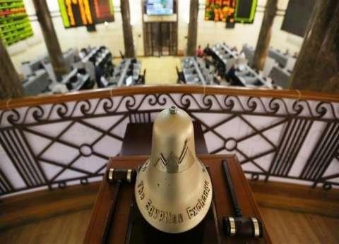البورصة: الإفصاح عن القوائم المالية وراء إيقاف شركتين