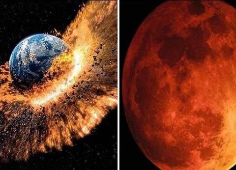 """""""خسوف القمر"""" وعلاقته بـ""""نهاية العالم"""""""