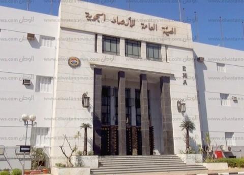 حالة الطقس اليوم الإثنين 8-4-2019 في مصر والدول العربية