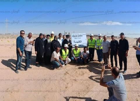 مطران البحيرة ومطروح يتفقد أرض الكنيسة الجديدة بمدينة العلمين