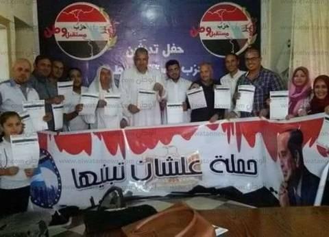 """أحد مؤسسي """"عشان تبنيها"""" لـ""""الوطن"""": """"هدفنا دعم السيسي وتأكيد شعبيته"""""""