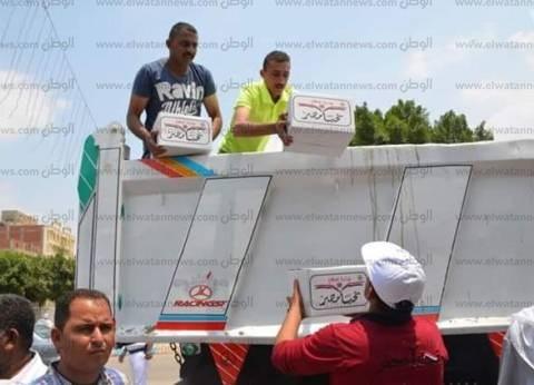 القوات المسلحة تطرح كرتونة رمضان بـ30 جنيها في الإسماعيلية