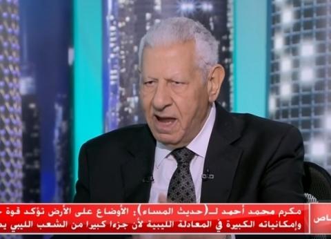 مكرم محمد أحمد: مصر تحارب الإرهاب نيابة عن كل دول العالم