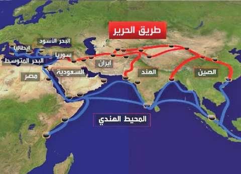 """حزام جغرافي ساهم في ازدهار الحضارات.. """"طريق الحرير"""" محور منتدى بكين"""