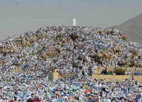 """""""جبل الرحمة"""".. بقعة صغيرة تغسل ذنوب المسلمين في يوم عرفات"""