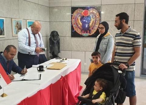 """""""الهجرة"""" تنشر """"فيديو"""" يرصد إقبال المصريين بالخارج على """"الاستفتاء"""""""