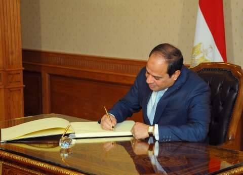 """""""الإصلاح والتنمية"""" يطالب السيسي بمناقشة تحديات الدولة مع الأحزاب"""