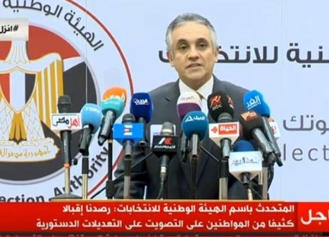 """""""الوطنية للانتخابات"""" تحذر المواطنين من الأقلام الرصاص: تُبطل الصوت"""
