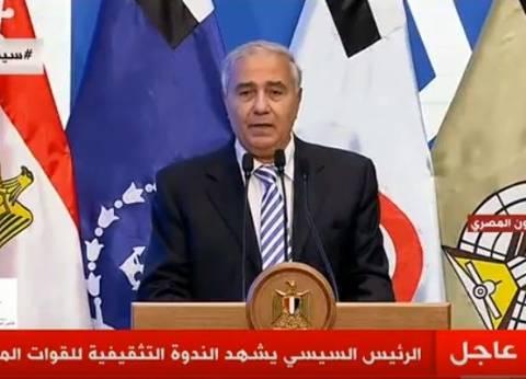 """""""فاروق جويدة"""" يلقي قصيدة """"عانقي شهداءك""""خلال ندوة القوات المسلحة"""