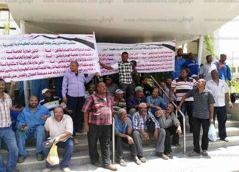 """وقفة احتجاجية لعمال مصنع """"كيما"""" بأسوان للمطالبة بالعلاوات"""