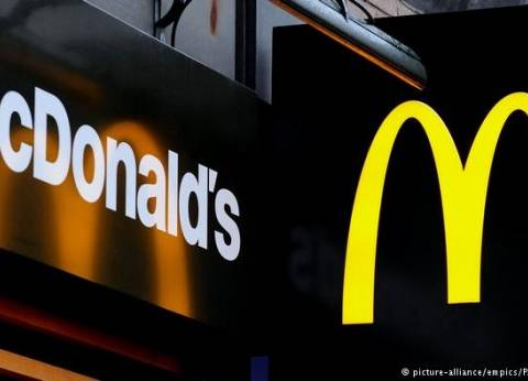 ألمانياـ  الشرطة تقدم للموقوفين لديها وجبات من ماكدونالدز!