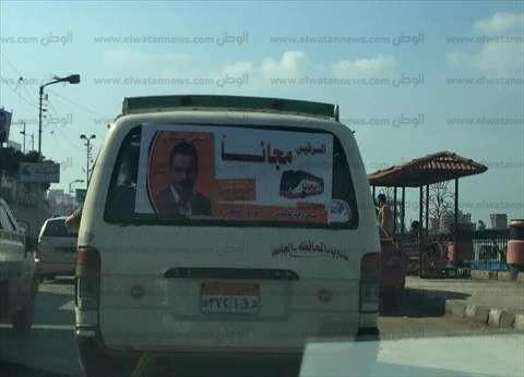 """مرشحون يخصصون سيارات """"ميكروباص"""" مجانية لنقل الناخبين في مدينة السلام"""