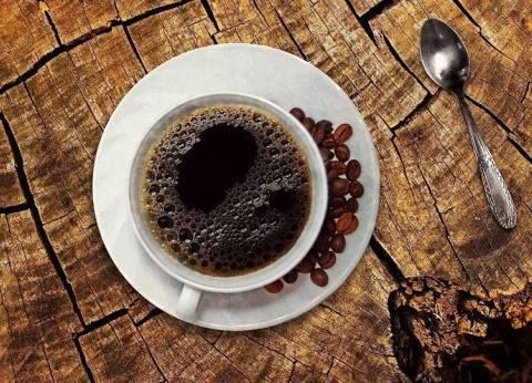 """""""منبه أم منوم"""".. خبراء يكشفون حقيقة صادمة عن القهوة"""
