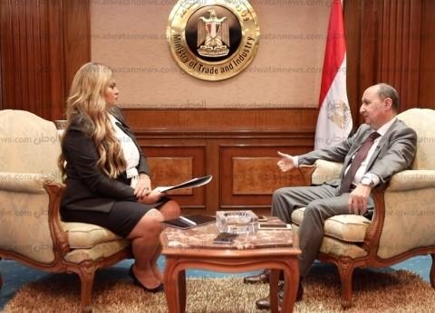 بالفيديو| وزير الصناعة يتحدث عن حلمه في تطوير المشروعات متناهية الصغر