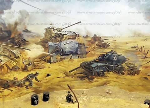 «المزرعة الصينية».. «مقبرة دبابات العدو»