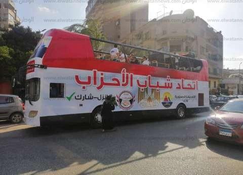 بأغنيات وطنية.. أتوبيسات تتجول بمصر الجديدة لحث المواطنين على المشاركة