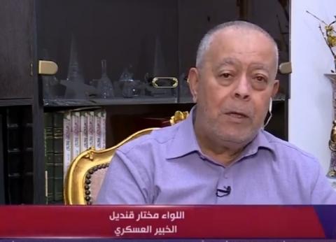خبير عسكري: يجب أن تدعم أمريكا مصر في الاعتراف بالإخوان جماعة إرهابية