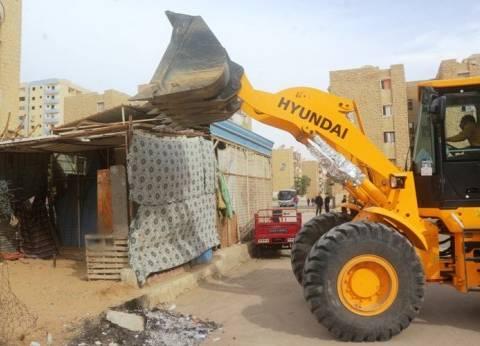 محافظ سوهاج: إزالة 12 حالة تعدِ على الأراضي الزراعية