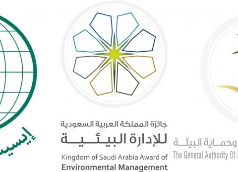 """فتح باب الترشيح لجائزة المملكة العربية السعودية لأبحاث """"إدارة البيئة"""""""