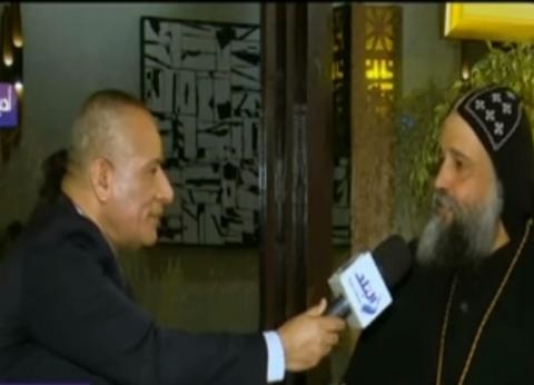 كاهن الكنيسة المصرية بأديس أبابا: مكانة السيسي بقلوب الإثيوبيين كبيرة