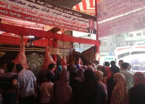محافظ الشرقية يتابع طرح السلع الغذائية في معرض مستلزمات عيد الأضحى