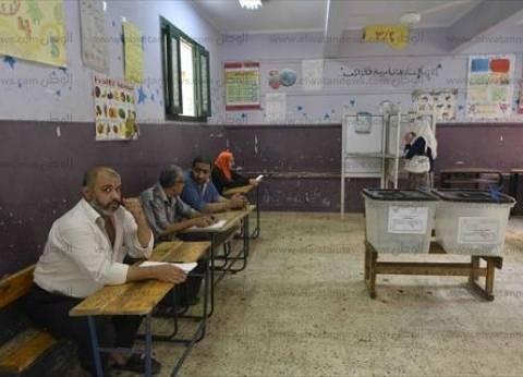 بدء توافد الناخبين على لجان دائرة المرج