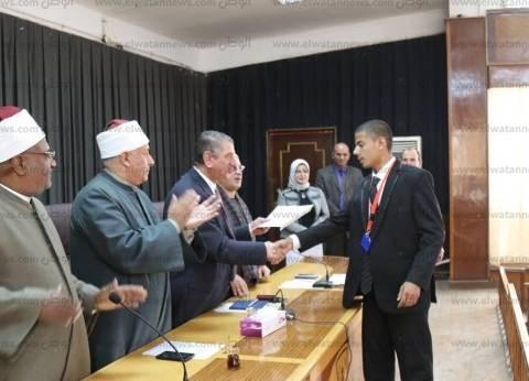 بالصور  محافظ كفر الشيخ يكرم الفائزين بمسابقة الأحاديث النبوية