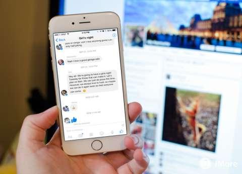 """جديد """"فيسبوك"""".. فرص عمل والتقديم عبر """"ماسنجر"""""""