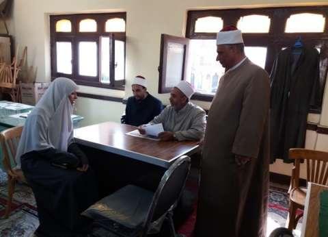 """""""القليوبية الأزهرية"""" تنظم مسابقة في القرآن الكريم والحديث للطالبات"""