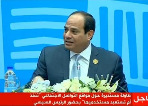 السيسي: الشعب المصري لن يمانع تحرك قواته لدعم أمن أشقائنا بالخليج