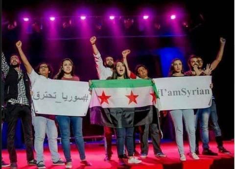 مشاكل الشباب من «شرم» إلى المسرح: «مصر جميلة»