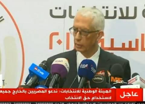 نائب وزير الخارجية: انتخابات المصريين في قطر وتركيا تسير دون أي مشاكل