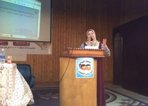ندوتان عن مناهضة العنف ضد المرأة في جامعة المنيا