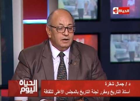 جمال شقرة: مشاركة المصريين بكثافة في الانتخابات تعبر عن عبقريتهم
