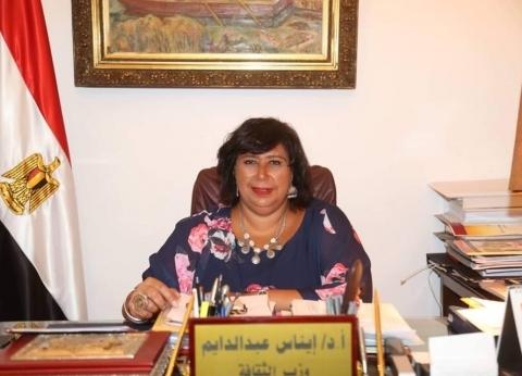 وزير الثقافة تنعى فاروق الفيشاوي: رحل الحاوي ساحر قلوب الجماهير