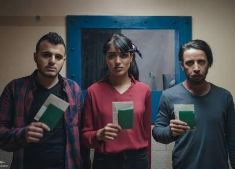 """اليوم.. عرض 4 أفلام قصيرة ضمن فعاليات """"أيام القاهرة لسينمائية"""""""