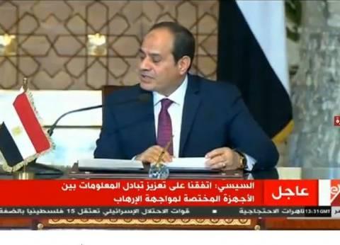 """السيسي لمفوض """"الأوروبي للهجرة"""": مصر ليس بها معسكر للاجئين فهم ضيوف"""