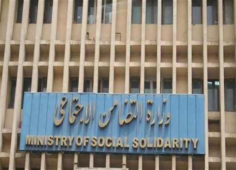 """""""التضامن"""": جامعة القاهرة حققت طفرة في مجال البحث العلمي والنشر الدولي"""