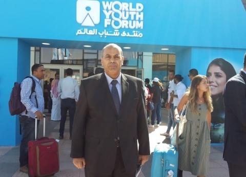 رئيس جامعة المنيا يشارك في منتدى شباب العالم بشرم الشيخ