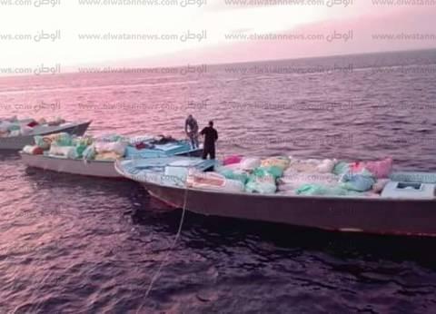 بالصور| القوات البحرية تحبط محاولة تهريب 12 طن بانجو بسواحل البحر الأحمر