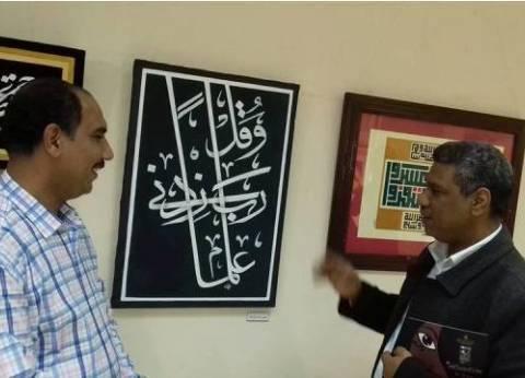 منطقة الأقصر الأزهرية تنظم معرضا للخط العربي الأحد
