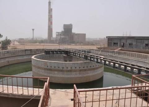 تكليف محمد بدري للقيام بأعمال رئيس شركة مياه الشرب في سوهاج