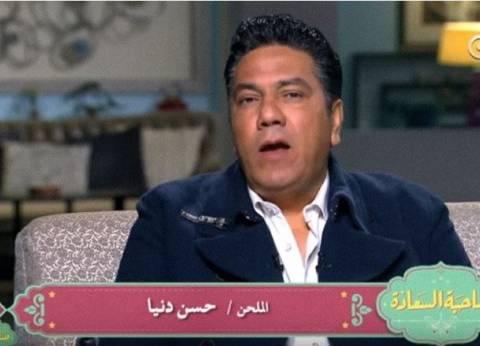 """بالفيديو  الملحن حسن دنيا: """"بدأت مشوراي من غير ما أبص للفلوس"""""""