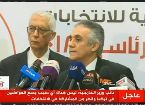 الشريف: إجراء التصويت بـ118 دولة..ودعم دول الخليج بأجهزة تابلت للإقبال