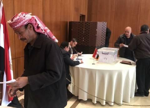 عاجل| بدء التصويت في اليوم الثاني للانتخابات الرئاسية بالأردن