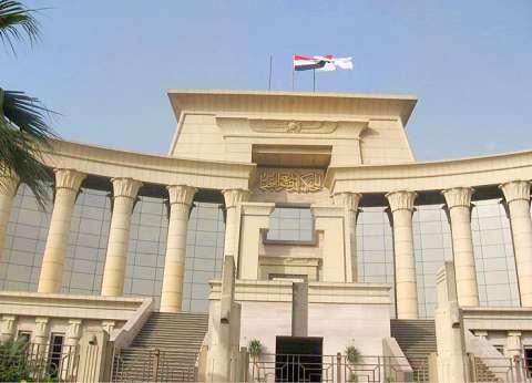 6 يوليو.. الحكم في دعوى عدم دستورية المادة 11 بقانون التأمين الصحي