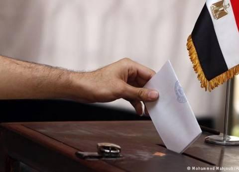بدء عملية تصويت المصريين بواشنطن ونيويورك في الانتخابات الرئاسية